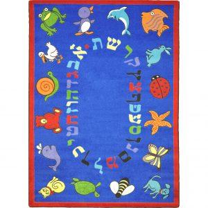 abc animals hebrew